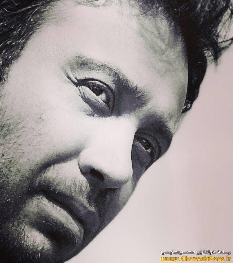 تمام عکس های منتشر شده از محسـن چاوشی